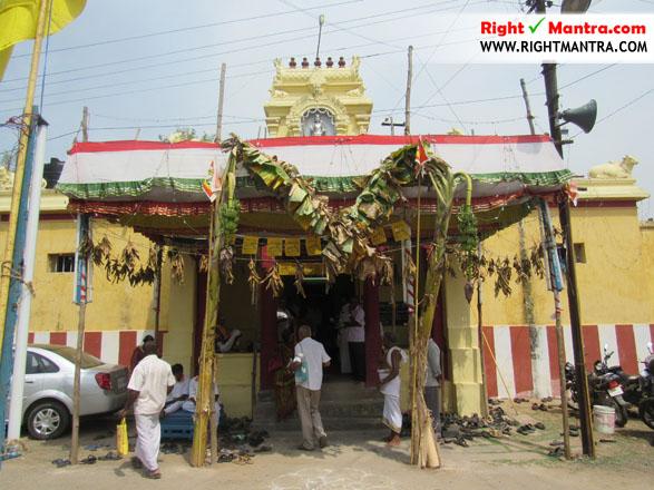 Sekkizhar Vizha 3