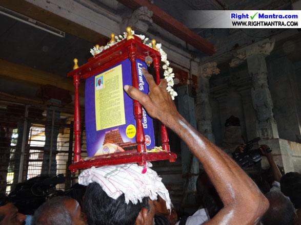 Sirgazhi Janarthanam 2