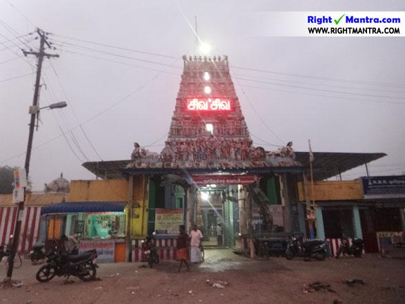 Kundrathur Vada Thirunageswaram 17