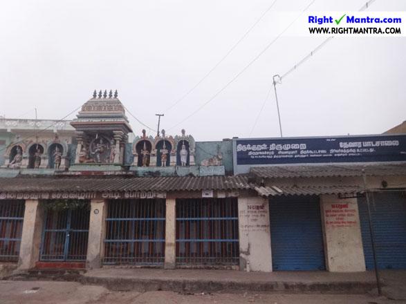 Kundrathur Vada Thirunageswaram 18