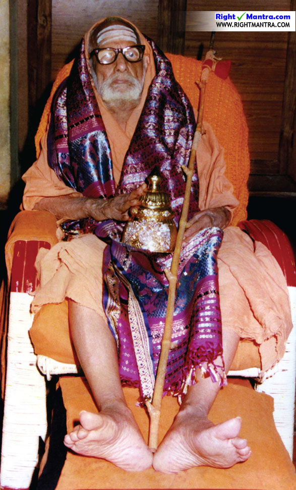 Maha Swamigal  copy copy
