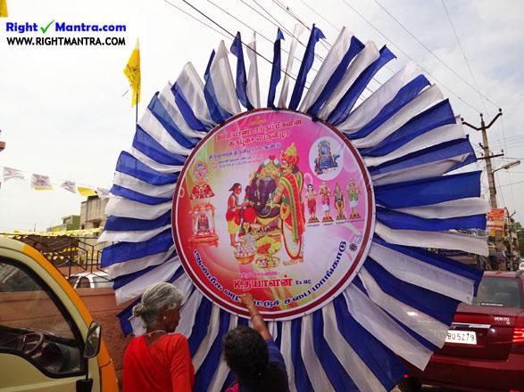 Mangadu Nambiyandar Nambi Guru Pooja 14