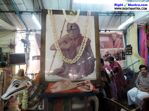 Periyava Jayanthi 6