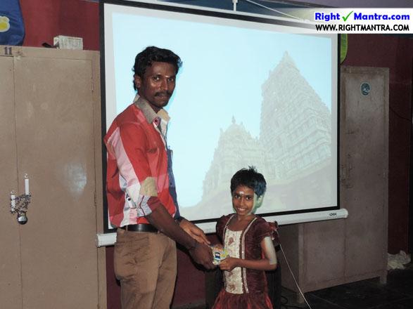Thiruvalluvar Gurukulam 17