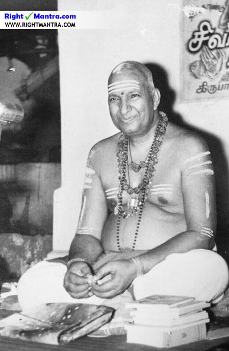Variyar Swamigal