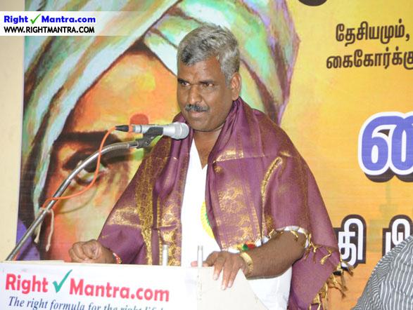 நமது பாரதி விழாவில் உரையாற்றுகிறார் திரு.ஜோலார்பேட்டை நாகராஜ்