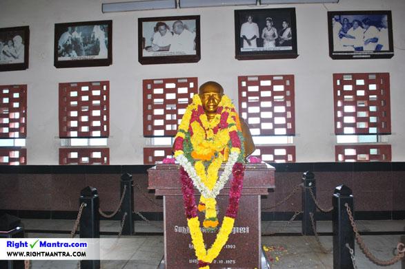 Kamarajar Mani Mandapam