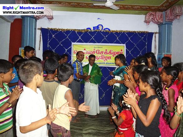 Kundrathur Thevara Pada Salai 10