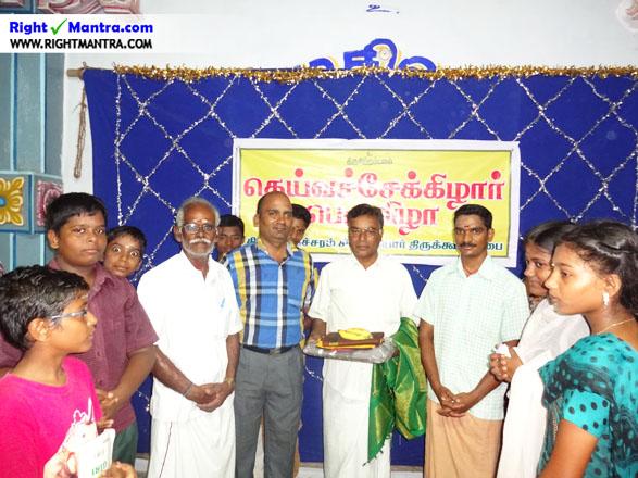 Kundrathur Thevara Pada Salai 11