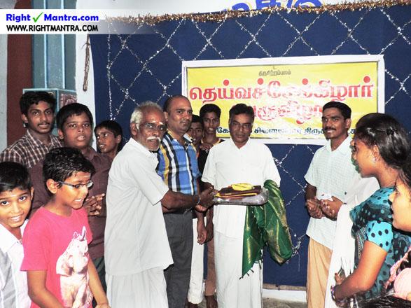 Kundrathur Thevara Pada Salai 15