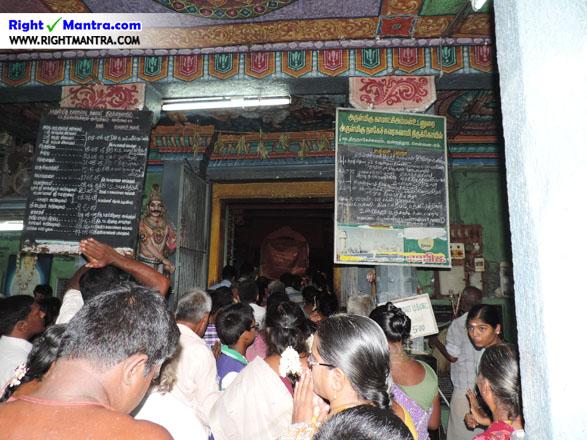 Sekkizhar Guru Pooja 14
