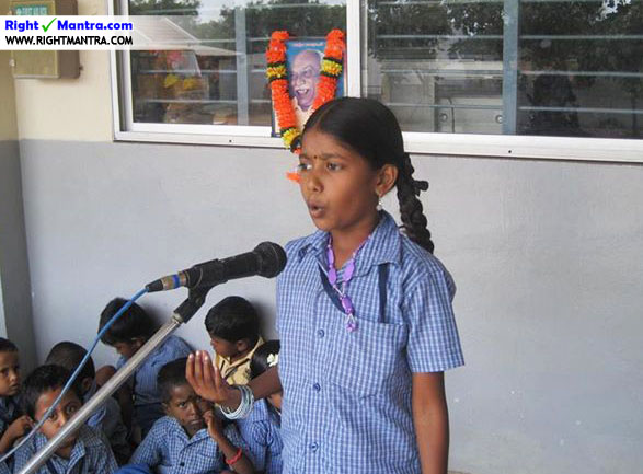 Students kamarajar 2