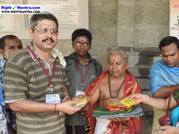 Tirisoolam Uzhavarappani 39