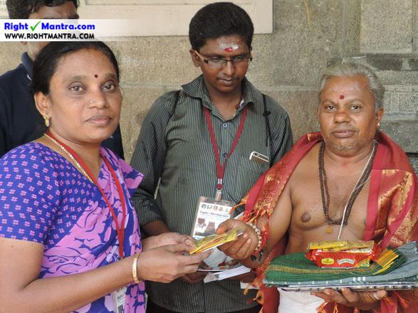 Tirisoolam Uzhavarappani 41