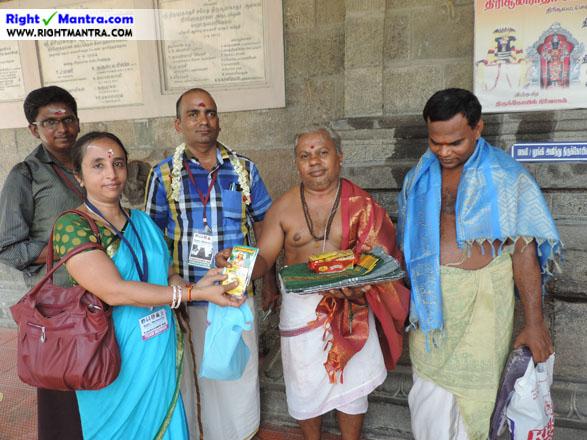Tirisoolam Uzhavarappani 49