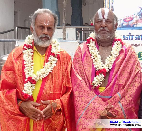 Babu Padha yathra