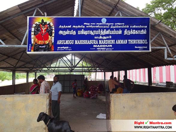 Maddur Mahisashura Marthini Temple 11D