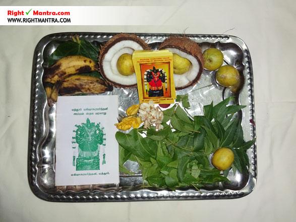 Maddur Mahisashura Marthini Temple 31