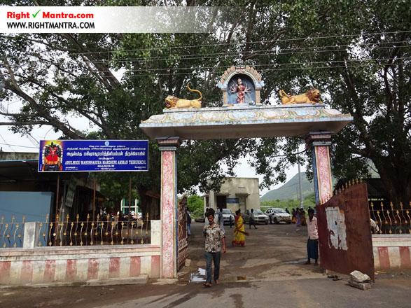 Maddur Mahisashura Marthini Temple 9