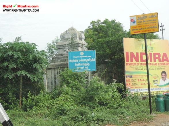 Maddur Temple 3