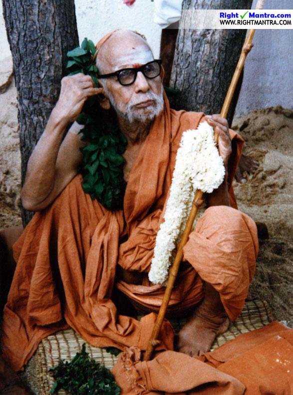 Maha Periyaval