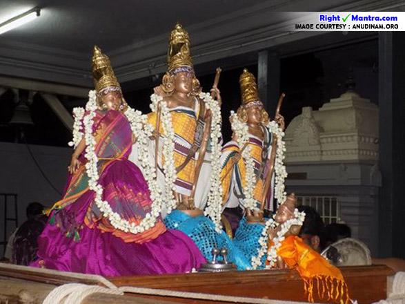 Ramar 2