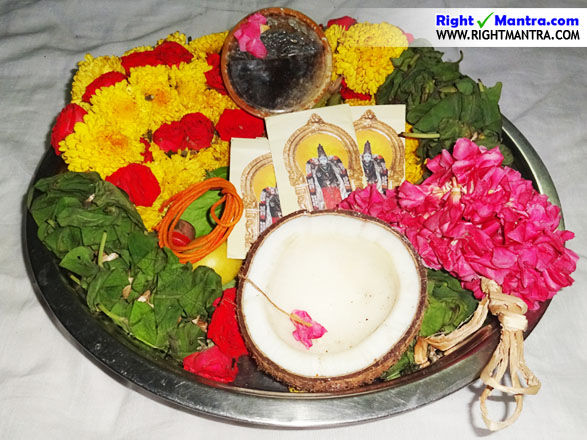 Siruvapuri Murugan Prasadham