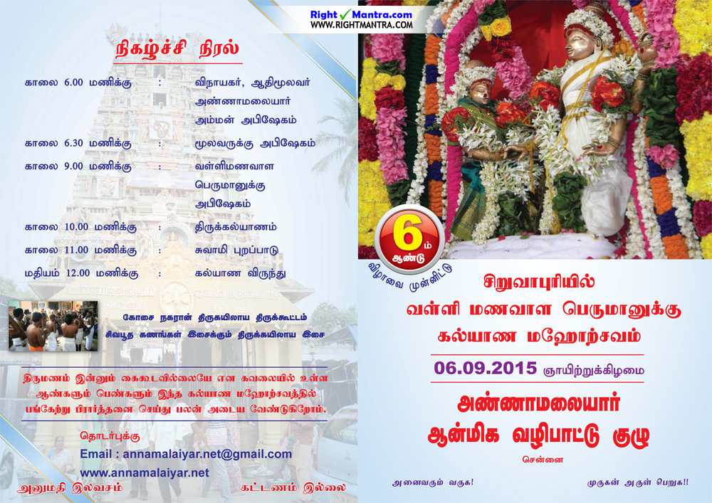 Invitation.indd