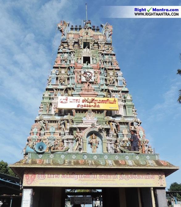 Siruvapuri Temple 6