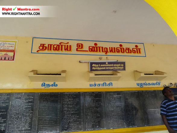 Vadalur Sathiya Dharumach Salai 2