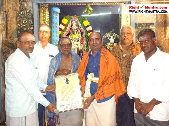 Gudiyatham Kasi Viswanadhar Temple 8