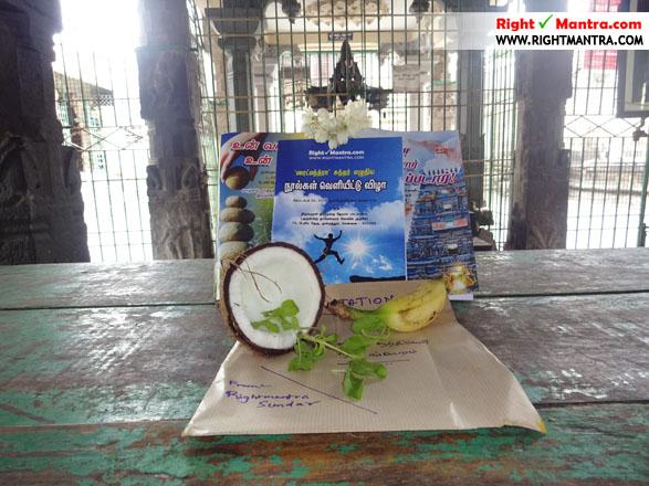 Narasingapuram Narasimmar 3