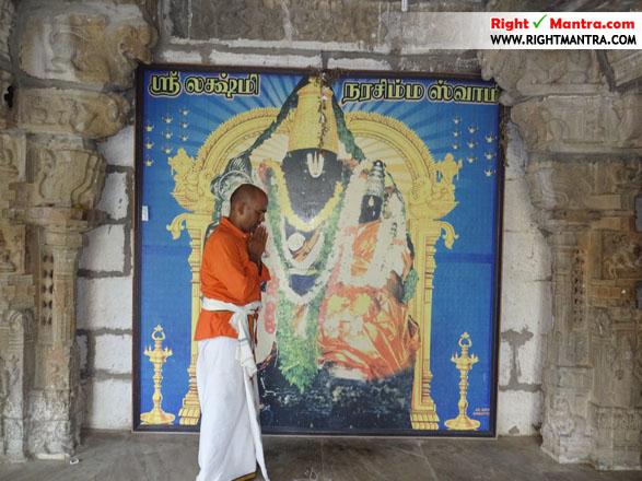 Narasingapuram Narasimmar 4