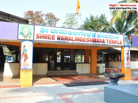 Ramalingeswara2