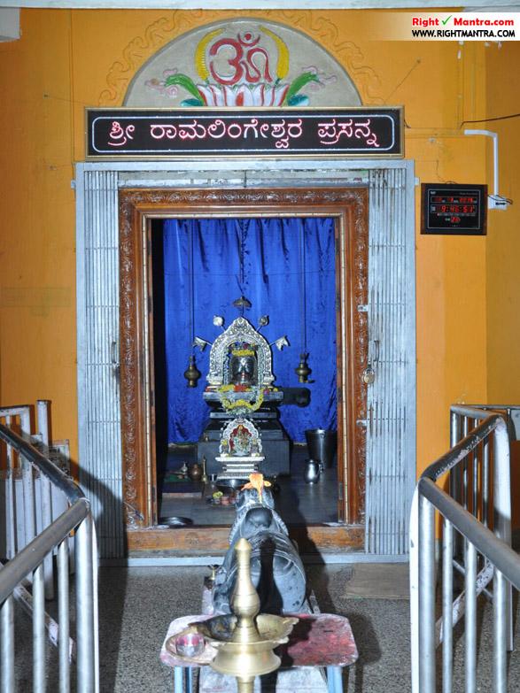 Ramalingeswara3