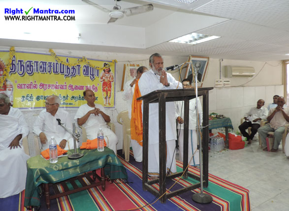 Sambandhar Vizhaa 1