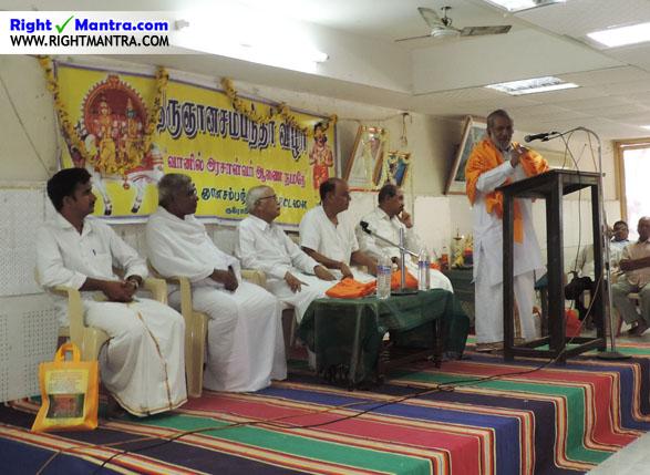 Sambandhar Vizhaa 3