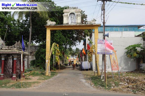Sekkizhar Vizha 2