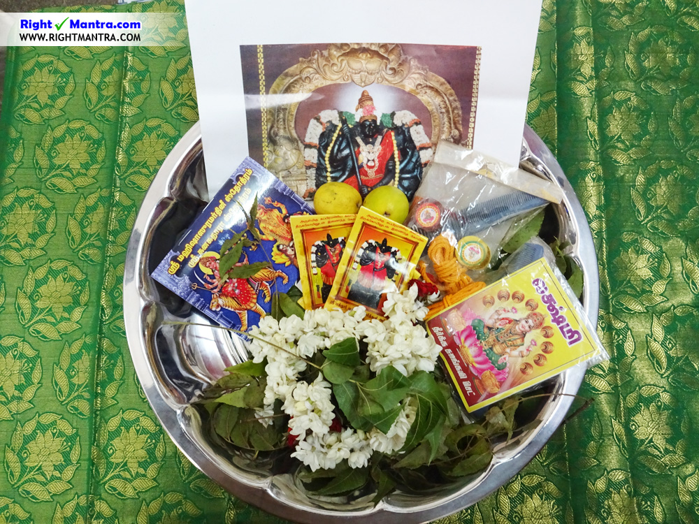 Maddur prasadham