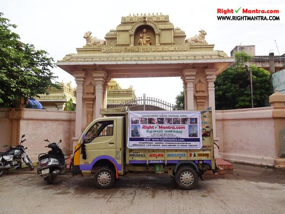 Sekkizhar Uzhavarappani 1