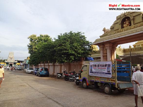 Sekkizhar Uzhavarappani 2