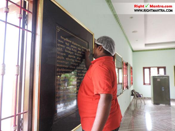Sekkizhar Uzhavarappani 21
