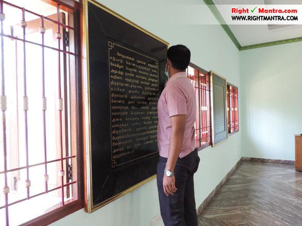 Sekkizhar Uzhavarappani 32