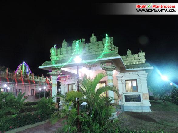 Sekkizhar Uzhavarappani 53
