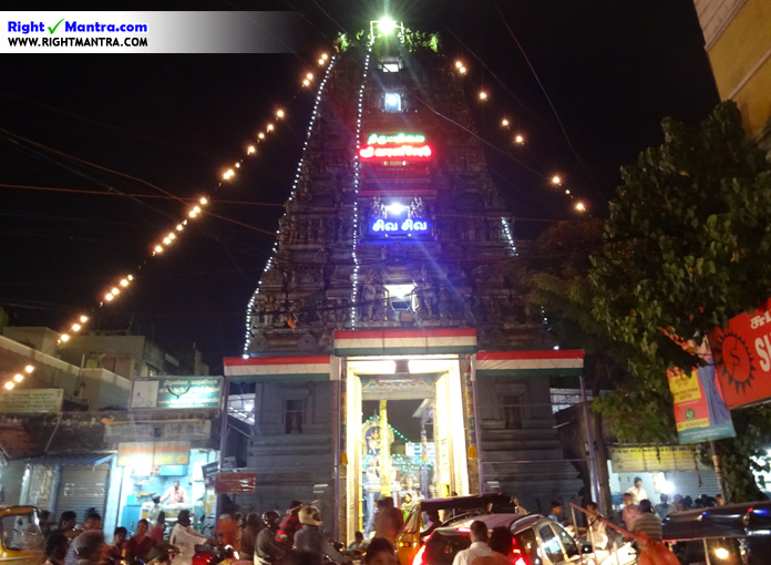 Karaneeswarar 1