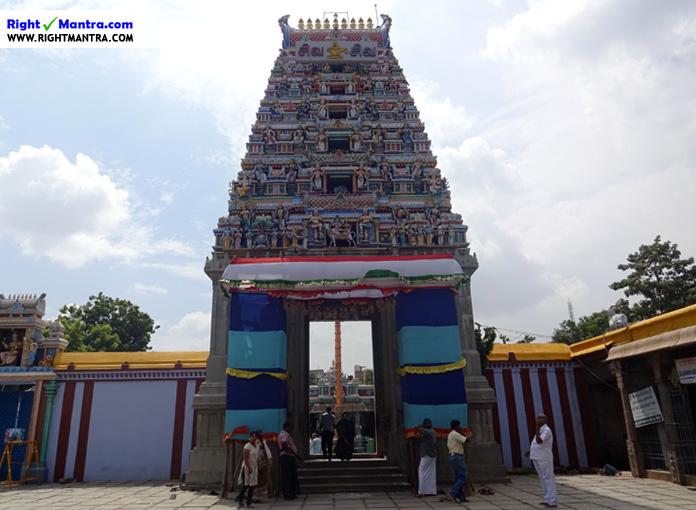 Kurungaleeswarar 1