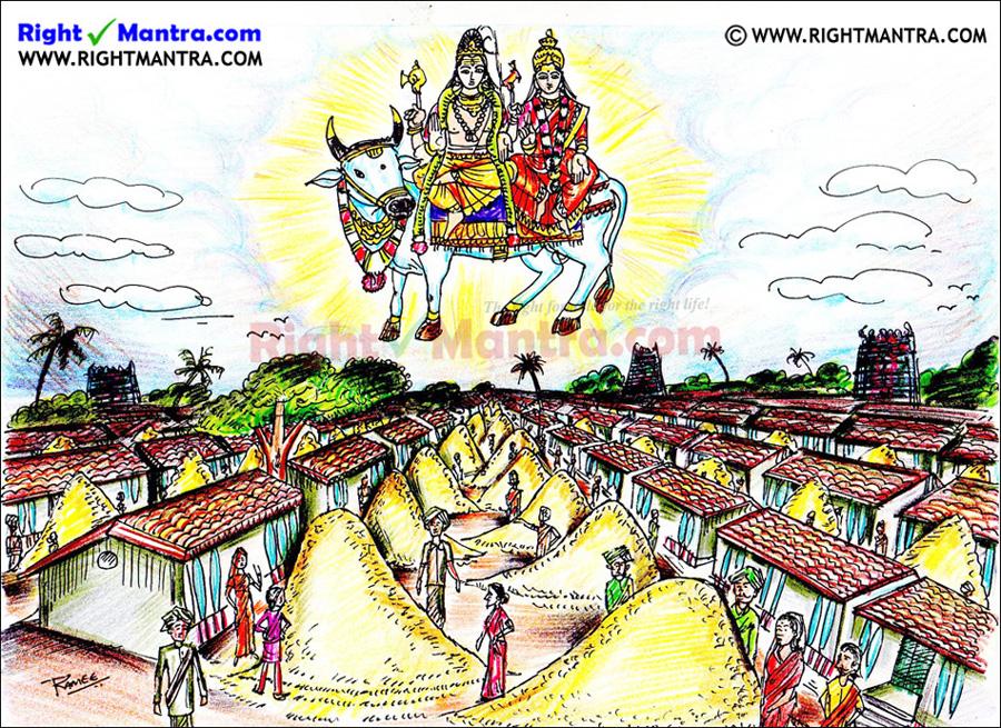 Thiruvaroor Nel Malai 1
