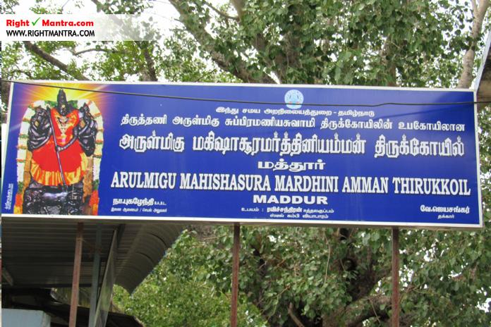 Tirupathi Murugan 2