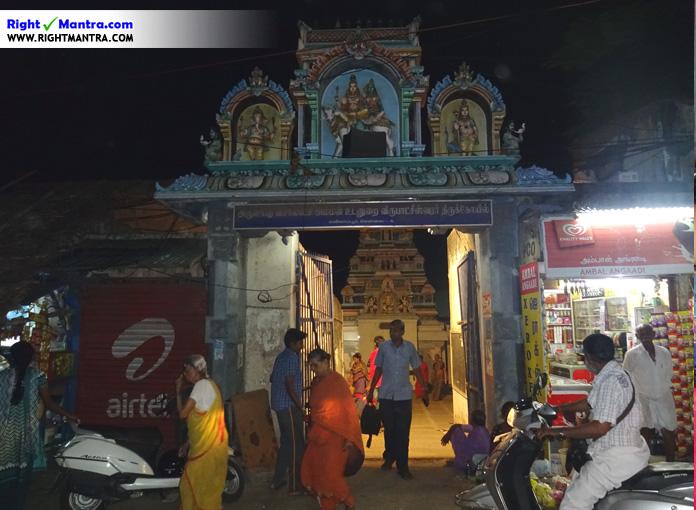 Virubaaksheeswarar