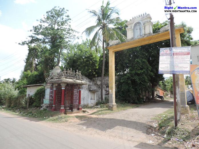 Thirumurai Vinayagar 1